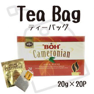 マレーシア高級キャメロン紅茶BOH teaティーバック輸入正規品安い通販人気茶葉