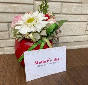 2021年母の日ブリザお祝いギフトメッセージカード付送料無料