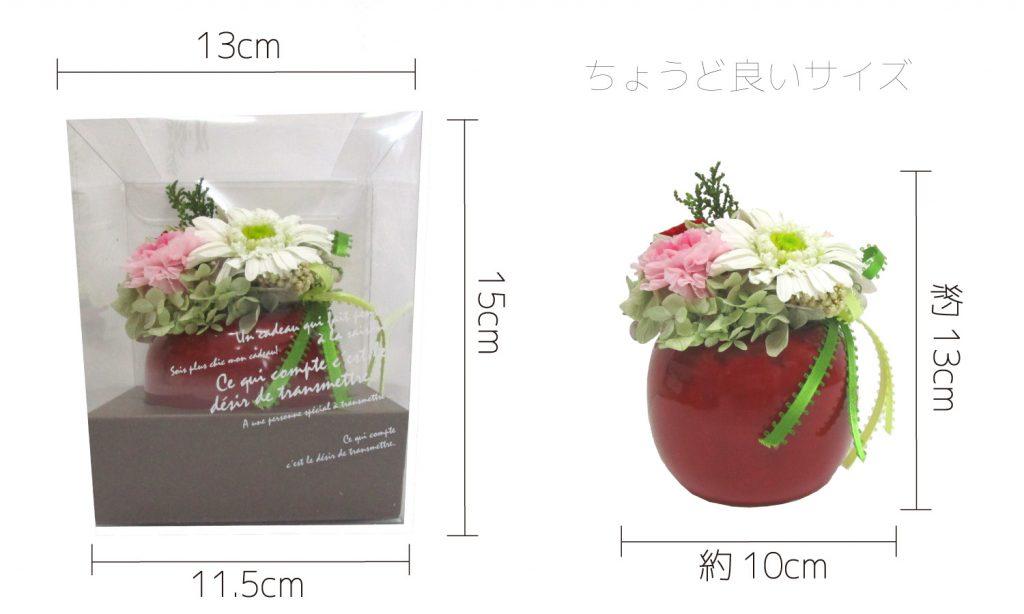 母の日ギフト母の日プレゼントプリザーブドフラワーおすすめアレンジメント花ギフト