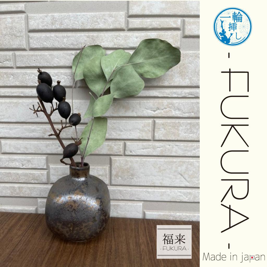 人気の一輪挿し花瓶花器フラワーアレンジメント生け花器入れ物
