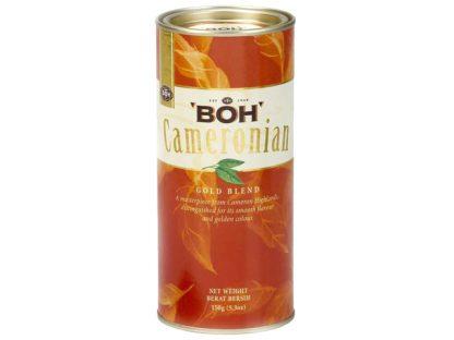 ボーティーBOH海外紅茶チャイコーヒーカフェラテフルーツティー