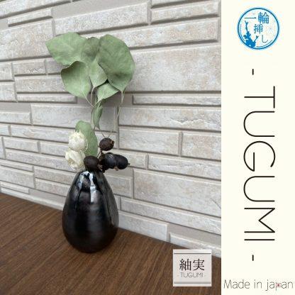 男性に人気小さいサイズ一輪挿し花瓶ブラック贈り物ギフトアレンジメント