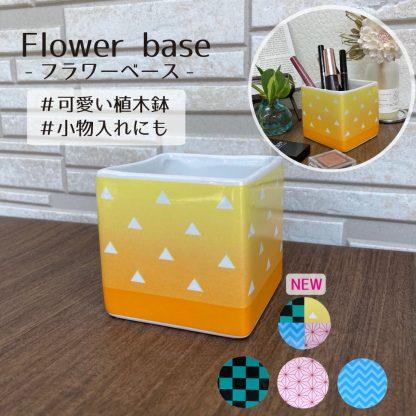 日本伝統模様イエロー黄色鱗模様人気のアニメグッツ風水グッツにおすすめ